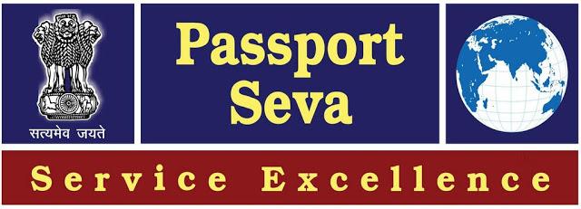 Apply Online for Passport | Check Passport status Online | Get Tatkal Passport online | E-Passport