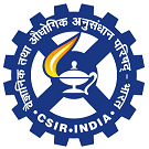 CSIR – CSIO Recruitment