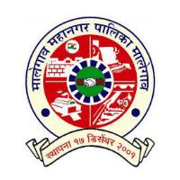 Malegaon Mahanagarpalika Jobs