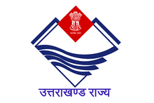 HOPE-Uttarakhand-Recruitment