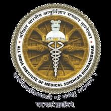 AIIMS Bhubaneswar Recruitment