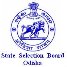 SSB-Odisha-Recruitment