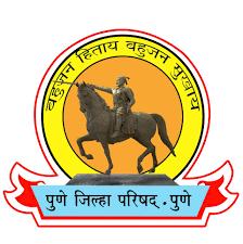 Zilla-Parishad-Pune-Recruitment