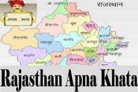 Apna-Khata-Rajasthan