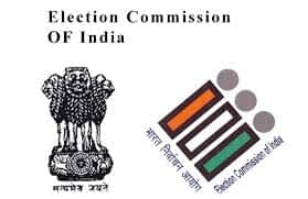 Search Voter ID Information Online | Request for Correction of Details Online | Search your name in voters list | Issuance of Voter ID