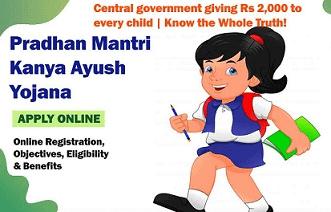 Pradhan-Mantri-Kanya-Ayush-Yojana-Apply-Online