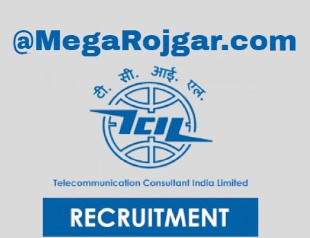TCIL Recruitment
