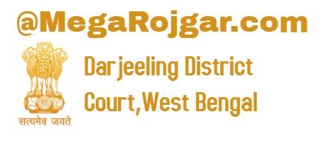 Darjeeling District Court Recruitment
