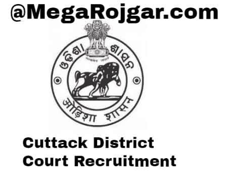 Cuttack District Court Recruitment