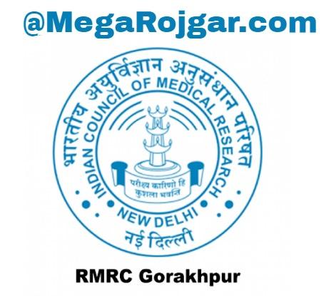 RMRC Recruitment