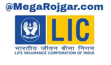 LIC Recruitment - Full Form of LIC - Life Insurance Corporation