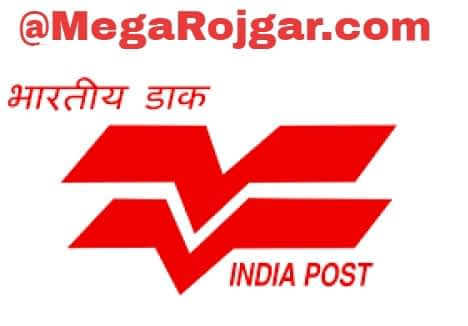 Gujarat India Post Recruitment