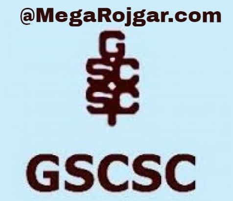 GSCSC Recruitment