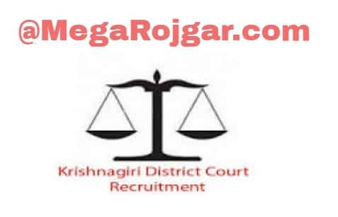 Krishnagiri district Court Recruitment