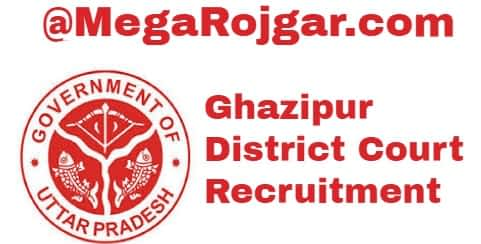 District Court Ghazipur Recruitment