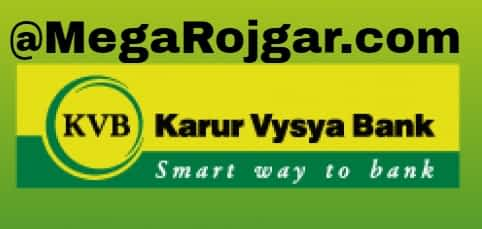 KVB Recruitment