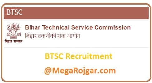 BTSC Recruitment