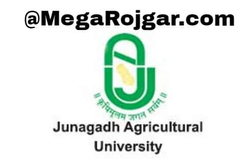 JAU Recruitment