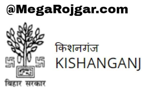 Kishanganj Collectorate Recruitment