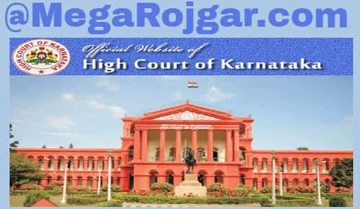 High Court of Karnatka Recruitment