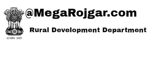 Rural Development Department Recruitment