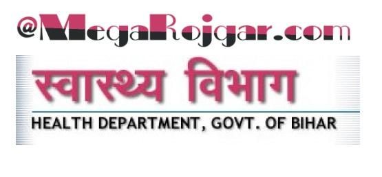 Bihar FSO Recruitment