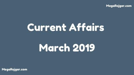 Current Affairs - March 2019