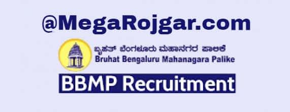 BBMP Recruitment