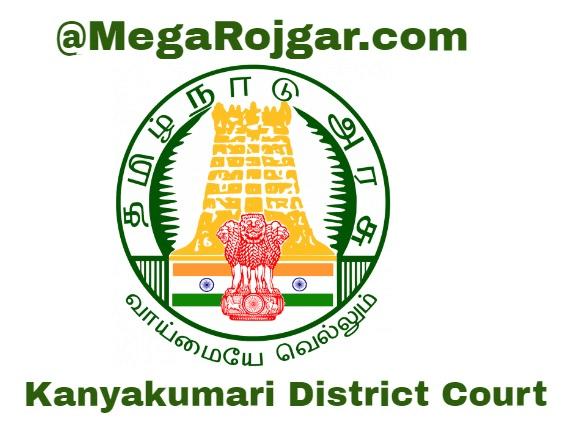 KanyaKumari District Court