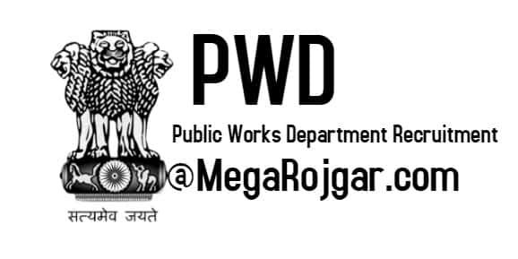 Public Works Department Recruitment