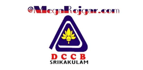 Srikakulam DCCB Recruitment