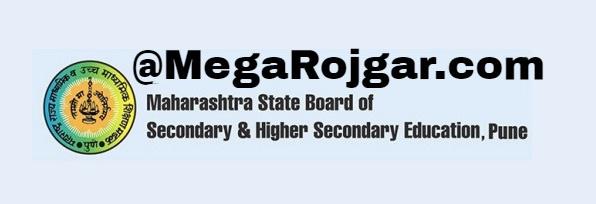 Maha HSC Board Recruitment