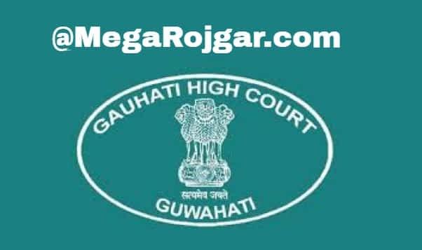 Guwahati High Court Recruitment