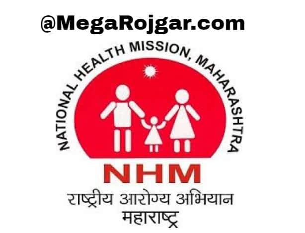 NHM Maharashtra
