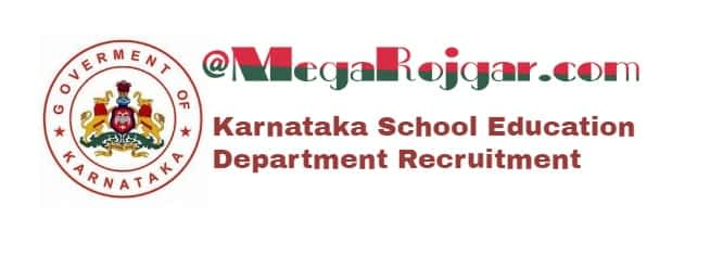 Karnataka School Education Department Recruitment