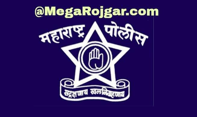 Maharashtra Police Recruitment