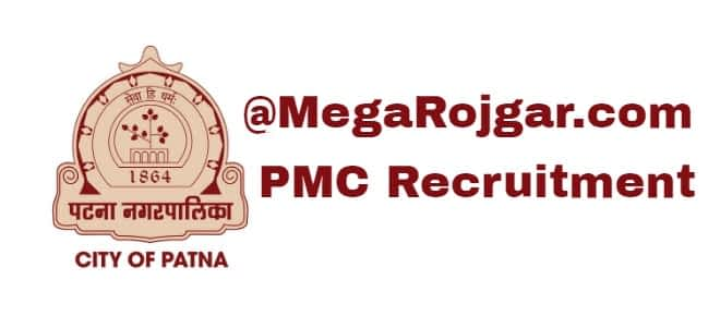 PMC-Bihar-Recruitment