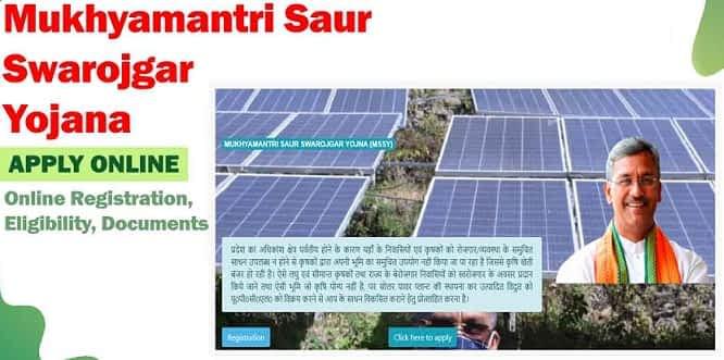 Uttarakhand-Saur-Energy-Self-Employment