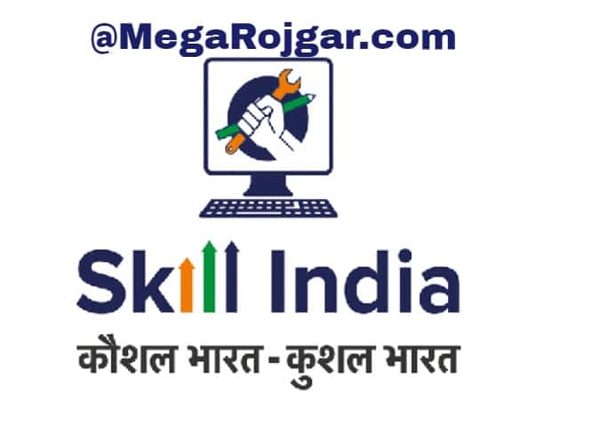Skill India Recruitment 2019