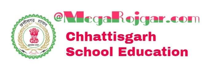 Chhattisgarh School Education Recruitment