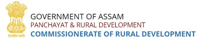 PNRD-Assam-Recruitment