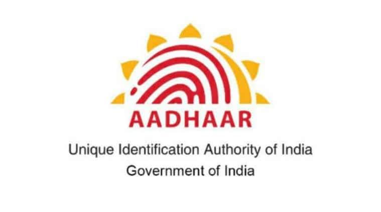 UIDAI-Recruitment