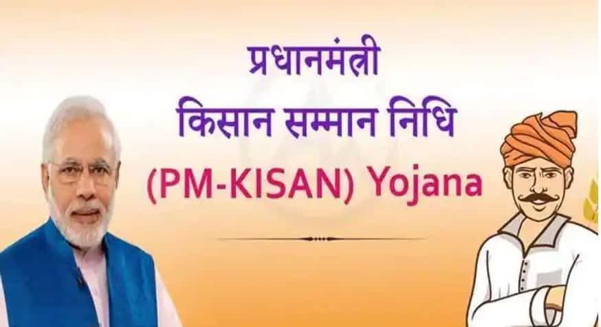 PM-Kisan-Samman-nidhi-yojana